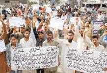 کراچی:ایل پی جی ایسوسی ایشن کے تحت پولیس کی بھتا خوری کے خلاف احتجاج کیا جارہا ہے