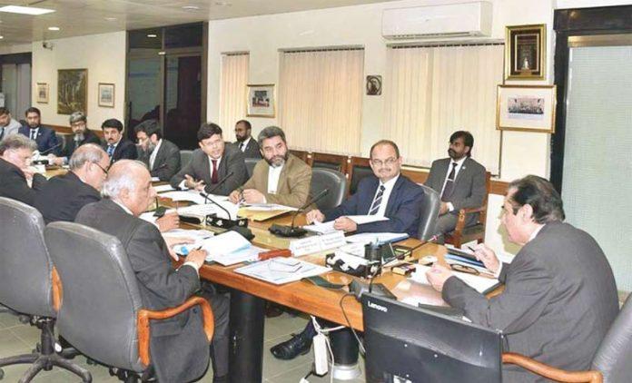 اسلام آباد: چیئرمین نیب جسٹس (ر) جاوید اقبال جائزہ اجلاس کی صدارت کررہے ہیں