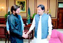 اسلام آباد:وزیر اعظم عمران خان سے سابق کرکٹر شاہد آفریدی ملاقات کر رہے ہیں