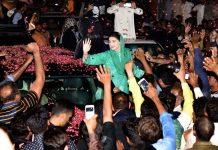 فیصل آباد، مسلم لیگ ن کی نائب صدر مریم نواز ریلی کی قیادت کررہی ہیں