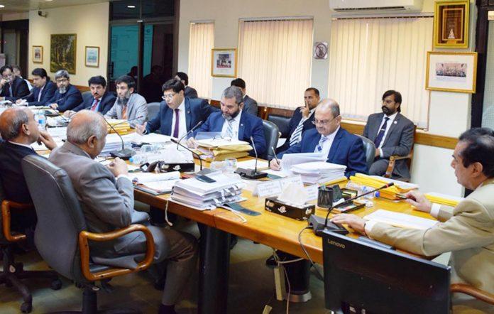 اسلام آباد: چیئرمین نیب جسٹس ( ر) جاوید اقبال ایگزیکٹوبورڈ کے اجلاس کی صدارت کررہے ہیں
