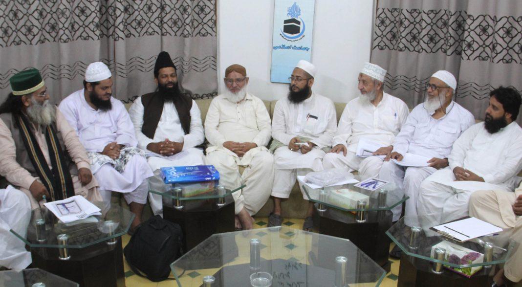 کراچی، ملی یکجہتی کونسل سندھ کے صدر اسداللہ بھٹو کی زیر صدارت صوبائی کونسل کا اجلاس ہورہا ہے،قاضی احمد نورانی ،حسین محنتی و دیگر بھی موجود ہیں