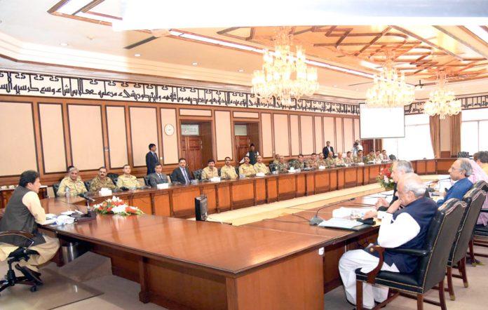اسلام آباد: وزیراعظم عمران خان انسداد اسمگلنگ کے حوالے سے اجلاس کی صدارت کررہے ہیں