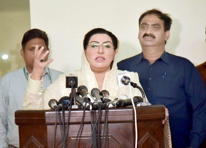 اسلام آباد: معاون خصوصی برائے اطلاعات فردوس عاشق اعوان میڈیا سے گفتگو کررہی ہیں