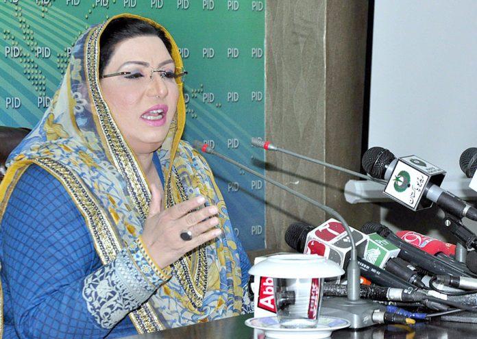 اسلام آباد: مشیر اطلاعات فردوس عاشق اعوان پریس کانفرنس کررہی ہیں