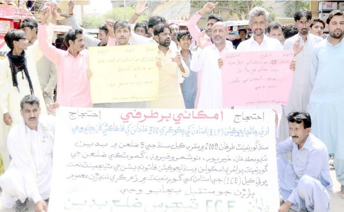 بدین ،اساتذہ برطرفی کے خلاف پریس کلب کے سامنے احتجاج کررہے ہیں