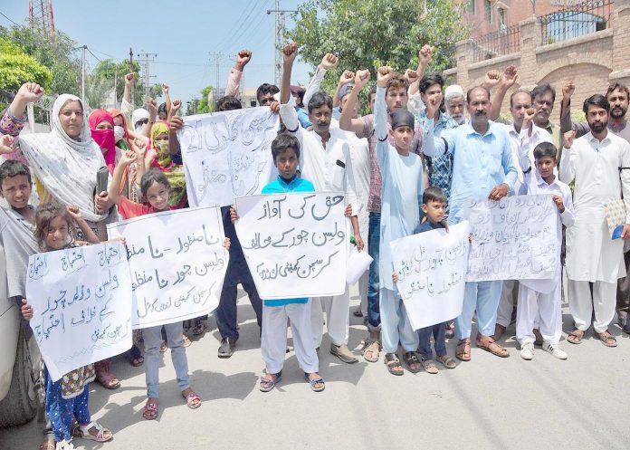 پشاور،پاکستان منیارٹی الائنس کے تحت مطالبات کے حق میں مظاہرہ کیا جارہا ہے