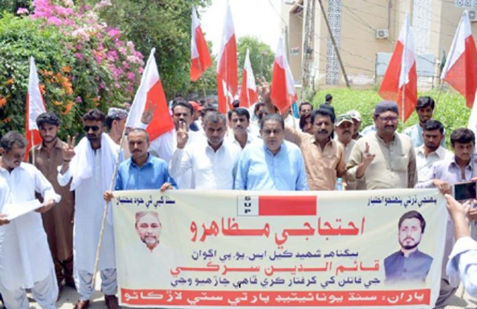 لاڑکانہ ،سندھ یونائیٹڈ پارٹی کی جانب سے قائم الدین سرکی کے قاتلوں کی عدم گرفتاری کے خلاف احتجاج کیا جارہا ہے
