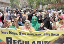 حیدر آباد : آئی بی اے ٹیسٹ پاس امیدواروں کی احتجاجی ریلی شاہراہ سے گزر رہی ہے