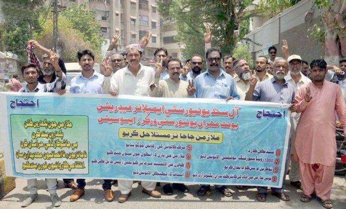 حیدرآباد،آل سندھ یونیورسٹی کے ملازمین فیڈرل مہران یونٹ کے تحت مطالبات کے حق میں پریس کلب کے سامنے مظاہرہ کیا جارہا ہے