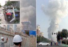 چین: فیکٹری میں دھماکے کے بعد دھواں اٹھ رہا ہے' ییما شہر میں جمعہ کے روز پیش آنے والے حادثے میں 2 افراد ہلاک اور 18 زخمی ہوئے' 12 تاحال لاپتا ہیں