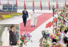 بیجنگ: ولی عہد ابوظبی شیخ محمد بن زاید النہیان کا استقبال کیا جارہا ہے' چینی صدر شی جن پنگ بھی ساتھ ہیں