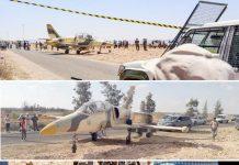 تیونس: لیبیا کی باغی فوج کا جنگی طیارہ عام شاہراہ پر اترنے سے گاڑیوں کی آمدورفت رک گئی ہے
