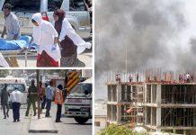 موغادیشو: چیک پوسٹ پر کار بم حملے کے بعد دھواں اٹھ رہا ہے' نرسیں اور شہری زخمی کو اسپتال منتقل کررہے ہیں