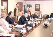 اسلام آباد:وزیراعظم عمران خان اقتصادی صورتحال سے متعلق اجلاس کی صدارت کررہے ہیں
