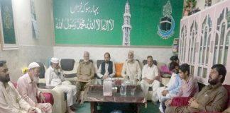 امیرجماعت اسلامی لاہور ذکراللہ مجاہد سے کوٹ لکھپت کے عہدیداران ملاقات کررہے ہیں