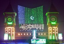 لاہور،جشن آزادی کے سلسلے میں برقی قمقموں سے سجائی گئی ٹائون ہال کی عمارت