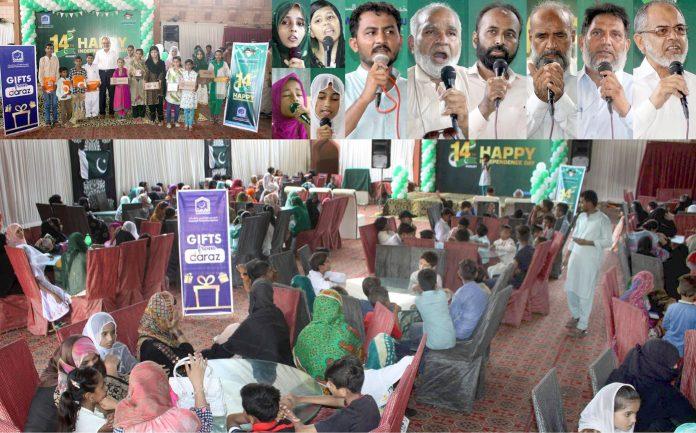 حیدرآباد: الخدمت فائونڈیشن کے شعبہ کفالت یتامیٰ کے زیراہتمام تقریب سے اسلامک سرکل آف نارتھ امریکا کے نائب صدر ڈاکٹر شاہد رفیق ضلعی صدر الخدمت فائونڈیشن ڈاکٹر سیف الرحمن، اصغر علی خان، سلیم خان ودیگر خطاب کررہے ہیں
