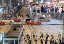 ہانگ کانگ: حکومت مخالف مظاہرین ہاتھوں کی زنجیر بنا کر احتجاج کررہے ہیں