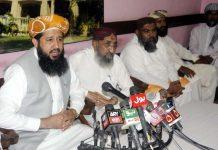 حیدرآباد: جمعیت علمائے اسلام (ف) کے رہنما ڈاکٹر خالد محمود سومرو پریس کانفر نس کررہے ہیں