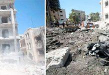 ادلب: صوبے کے مرکز میں کار بم دھماکے سے تباہی پھیلی ہوئی ہے'ہفتے کے روز پیش آئے واقعے میں کثیر منزلہ عمارت کو بھی نقصان پہنچا