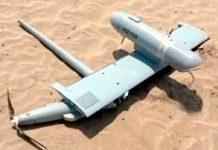 یمن: سعودی عرب کی جانب بھیجا گیا حوثیوں کا ڈرون عرب اتحاد نے مار گرایا