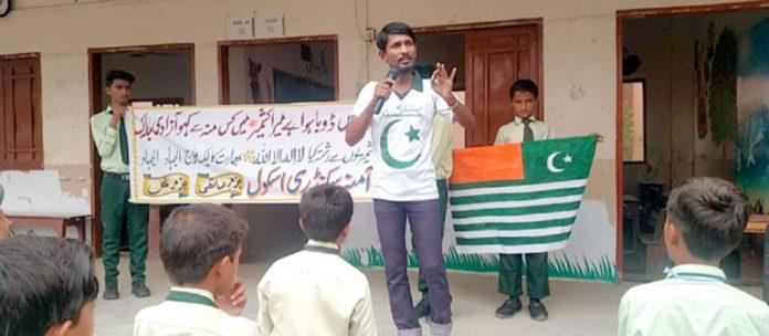 آمنہ سیکنڈری اسکول میں کشمیریوں سے اظہار یکجہتی کیلیے ٹرینر غضنفر علی طلبہ سے خطاب کر رہے ہیں