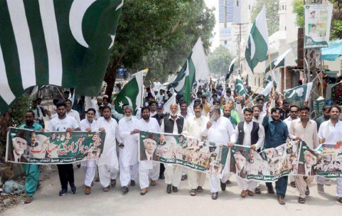 حیدر آباد : میو اتحاد کی جانب سے یوم آزادی کے حوالے سے ریلی شاہراہ سے گزر رہی ہے
