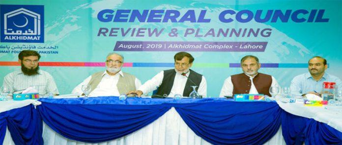 لاہور،الخدمت فائونڈیشن پاکستا ن کے صدرمحمد عبدالشکور جنرل کونسل کے اجلاس کی صدارت کررہے ہیں