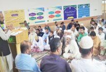 مری،امیرجماعت اسلامی لاہور ذکراللہ مجاہد علاقہ شرقی کی لیڈر شپ کیمپ میں شرکا سے خطاب کررہے ہیں