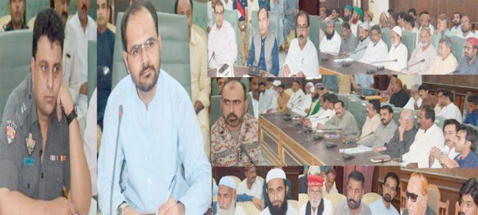 نوابشاہ ،ڈپٹی کمشنر ابراراحمد جعفر محرم الحرام کے انتظامات کا جائزہ لینے کیلیے منعقدہ اجلاس کی صدارت کررہے ہیں