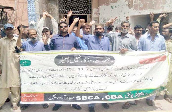 حیدر آباد : ایس بی سی اے کے ملازمین مطالبات کے حق میں مظاہرہ کررہے ہیں