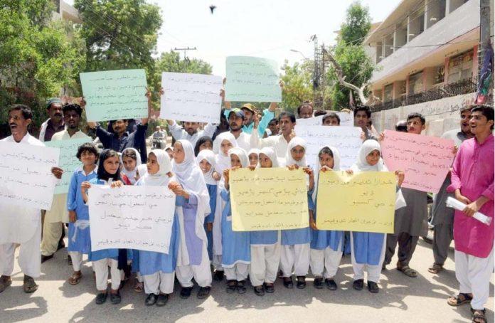 حیدرآباد ،نوجوان اتحاد کے تحت اسکولوں میں بارش کے پانی کی عدم نکاسی پر پریس کلب کے سامنے احتجاج کیا جارہا ہے
