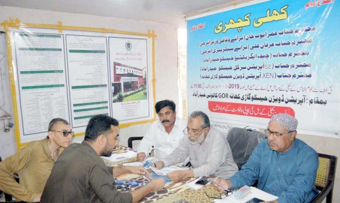 حیدر آباد : حیسکو کی جانب سے کھلی کچہری میں لوگوں کے مسائل سنے جارہے ہیں