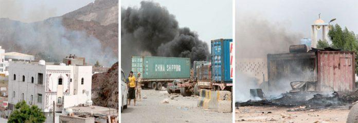 عدن: فوج اور باغیوں کے درمیان جھڑپوں کے باعث مختلف مقامات پر دھواں اٹھ رہا ہے