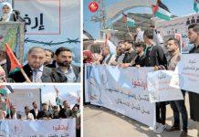 غزہ: محصور پٹی کے فلسطینی وکلا مظاہرے کے ذریعے برسوں سے جاری اسرائیل کی ناکابندی کے خاتمے کا مطالبہ کررہے ہیں