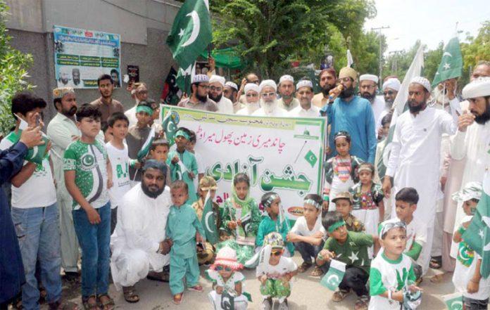 حیدر آباد : سینٹرل پیس کمیٹی کی جانب سے یوم آزادی پر بچوں کے ہمراہ پریس کلب پر مظاہرہ کیا جارہا ہے