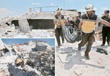 ادلب: شہری دفاع کے رضاکار بم باری کے بعد لاش منتقل کررہے ہیں' نشانہ بننے والا اسپتال خدمات فراہم کرنے کے قابل نہیں رہاادلب: شہری دفاع کے رضاکار بم باری کے بعد لاش منتقل کررہے ہیں' نشانہ بننے والا اسپتال خدمات فراہم کرنے کے قابل نہیں رہا