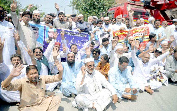 پشاور،آل پاک ٹیچر ایسوسی ایشن کے تحت مطالبات کی عدم منظوری پر احتجاج کیا جارہا ہے