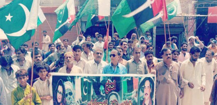 جیکب آباد ،کشمیریوں کے حق میں پیپلزپارٹی(ش ب) کے تحت پریس کلب کے سامنے مظاہرہ کیا جارہا ہے