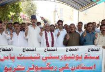لاڑکانہ ،سندھ یونیورسٹی کے ٹیسٹ پاس اساتذہ مطالبات کی عدم منظوری پر پریس کلب کے سامنے احتجاج کررہے ہیں