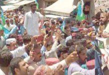 کشمور: نائب امیر جماعت اسلامی پاکستان اسداللہ بھٹو اور شمشیر خان مزاری کشمیر بچاؤ ریلی سے خطاب کررہے ہیں