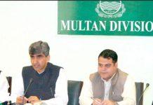 ملتان:کمشنرملتان افتخارعلی سہوگرین پاکستان مہم کے سلسلے میں اجلاس کی صدارت کررہے ہیں
