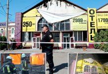 یوکرائن: آتش زدگی کے بعد ہوٹل کی عمارت سیل کردی گئی ہے' فائربریگیڈ کا عملہ آگ بجھا رہا ہے