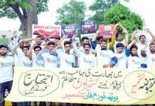 لاہور،یوم فورم فار کشمیر کے تحت مقبوضہ کشمیر میں بھارتی مظالم کے خلاف احتجاج کیا جارہا ہے