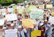 لاہور،تحفظ ناموس رسالت محاذ کے تحت بچے مقبوضہ کشمیر میں بھارتی مظالم کے خلاف احتجاج کررہے ہیں