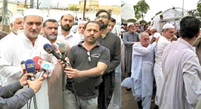 امیر جماعت اسلامی کراچی حافظ نعیم الرحمن کرنٹ لگنے سے جاں بحق تین نوجوانوں کی نمازجنازہ میں شریک ہیں دوسری تصویر میں میڈیا سے گفتگو کررہے ہیں