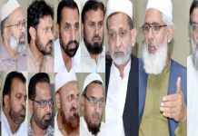 راولپنڈی، جماعت اسلامی کے زونل امرا کے اجلاس سے امیر سٹی ڈسٹرکٹ سید عارف شیرازی خطاب کررہے ہیں