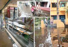 بھارت: سیلاب گھروں اور دکانوں میں گھس گیا ہے' سڑکیں نہروں کا منظر پیش کررہی ہیں