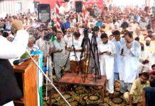 نارووال: امیر جماعت اسلامی پاکستان سراج الحق ورکرز کنونشن سے خطاب کررہے ہیں